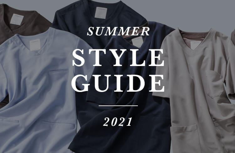 SUMMER STYLE GUIDE 2021