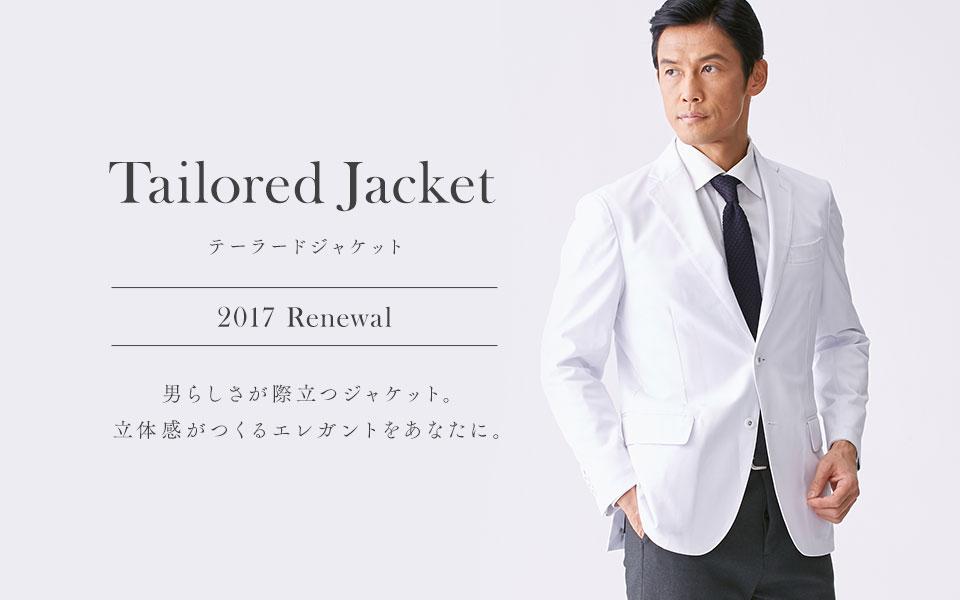 Tailored Jacket 2017 テーラードジャケット