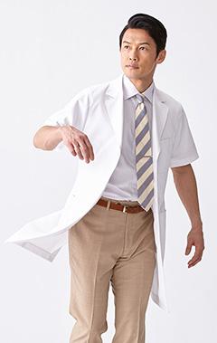 メンズ白衣:ショートスリーブコート・ドライ