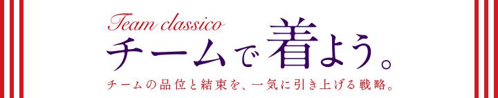 CASE.9【大阪大学大学院 整形外科学教室】