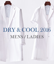 DRY & COOL 2016 MENS / LADIES