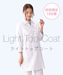 Light Top Coat