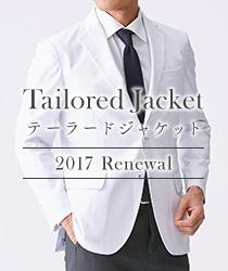 Tailored Jacket テーラードジャケット 2017 Renewal