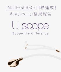 U scope 聴診器
