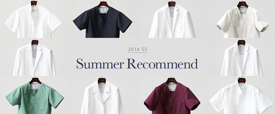 Summer Recommend 2014SS