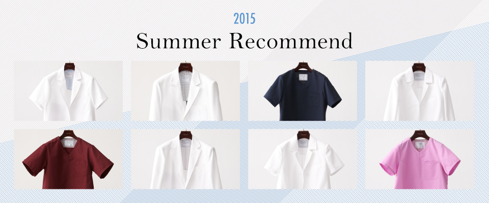 Summer Recommend 2015