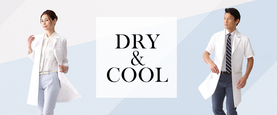 DRY & COOL 2015