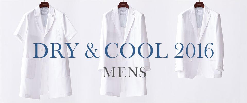 DRY & COOL 2016 MENS