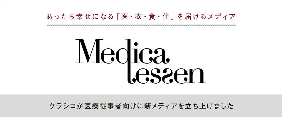 Medicatessen
