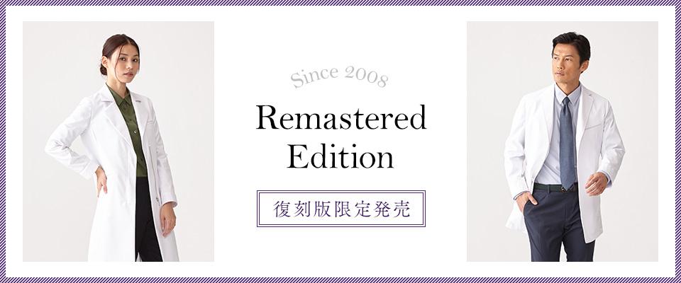 Remastered Edition 2015 復刻版 ノーフォークショートコート トレンチワンピースコート