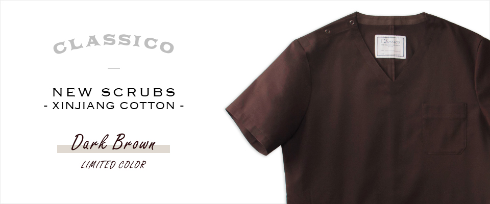 NEW SCRUBS XINJIANG COTTON Dark Brown