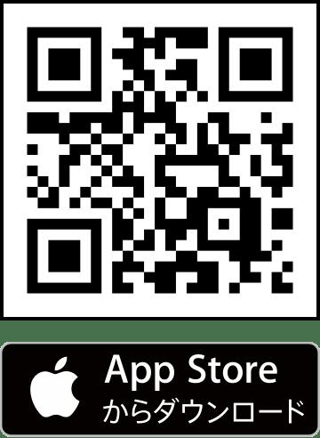 スマホ通院「クリニクス」iPhoneアプリダウンロード