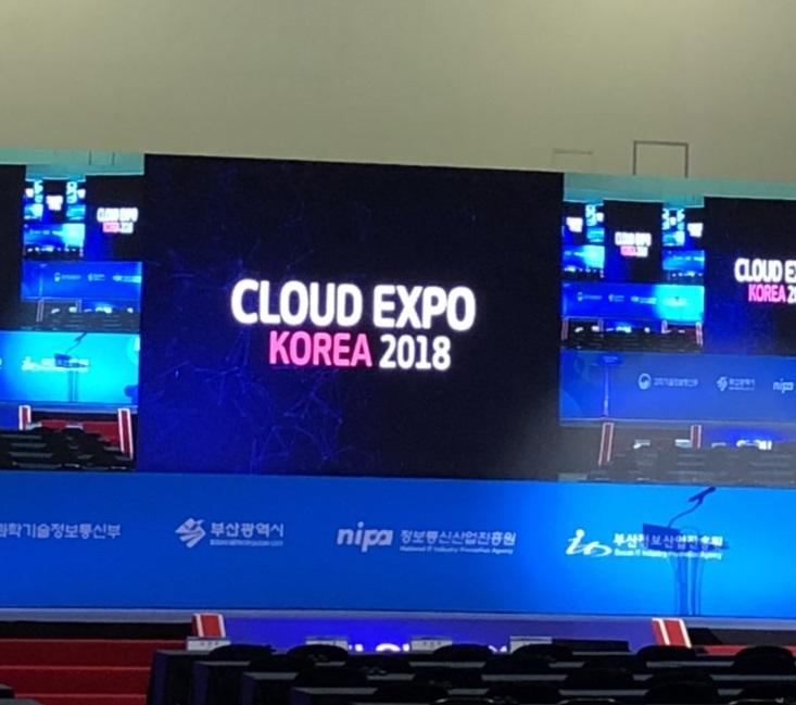 [뉴스]GS네오텍, '클라우드 엑스포 코리아 2018' 참가