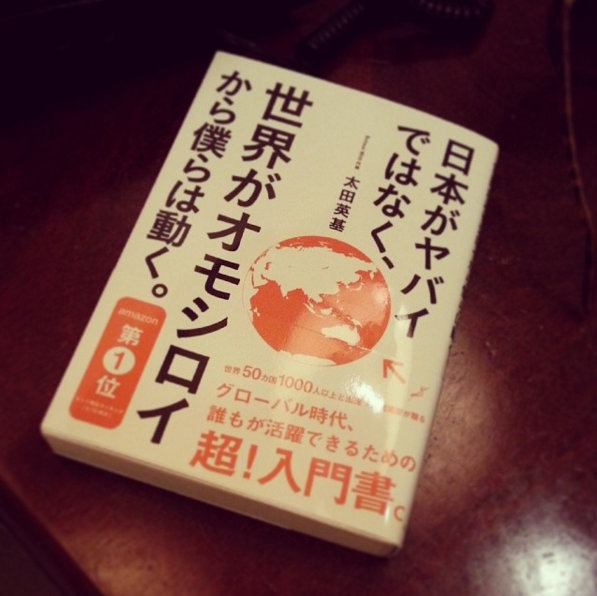日本の大学を中退しアメリカへ。なりたい自分になるための正規留学