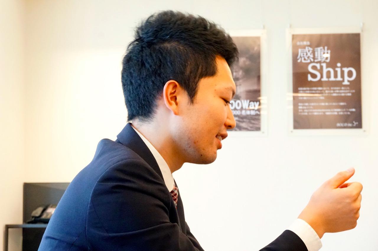 「圧倒的な経験がなければ夢なんか見つからない」--インターンに熱心に取り組む山田浩太さんインタビュー