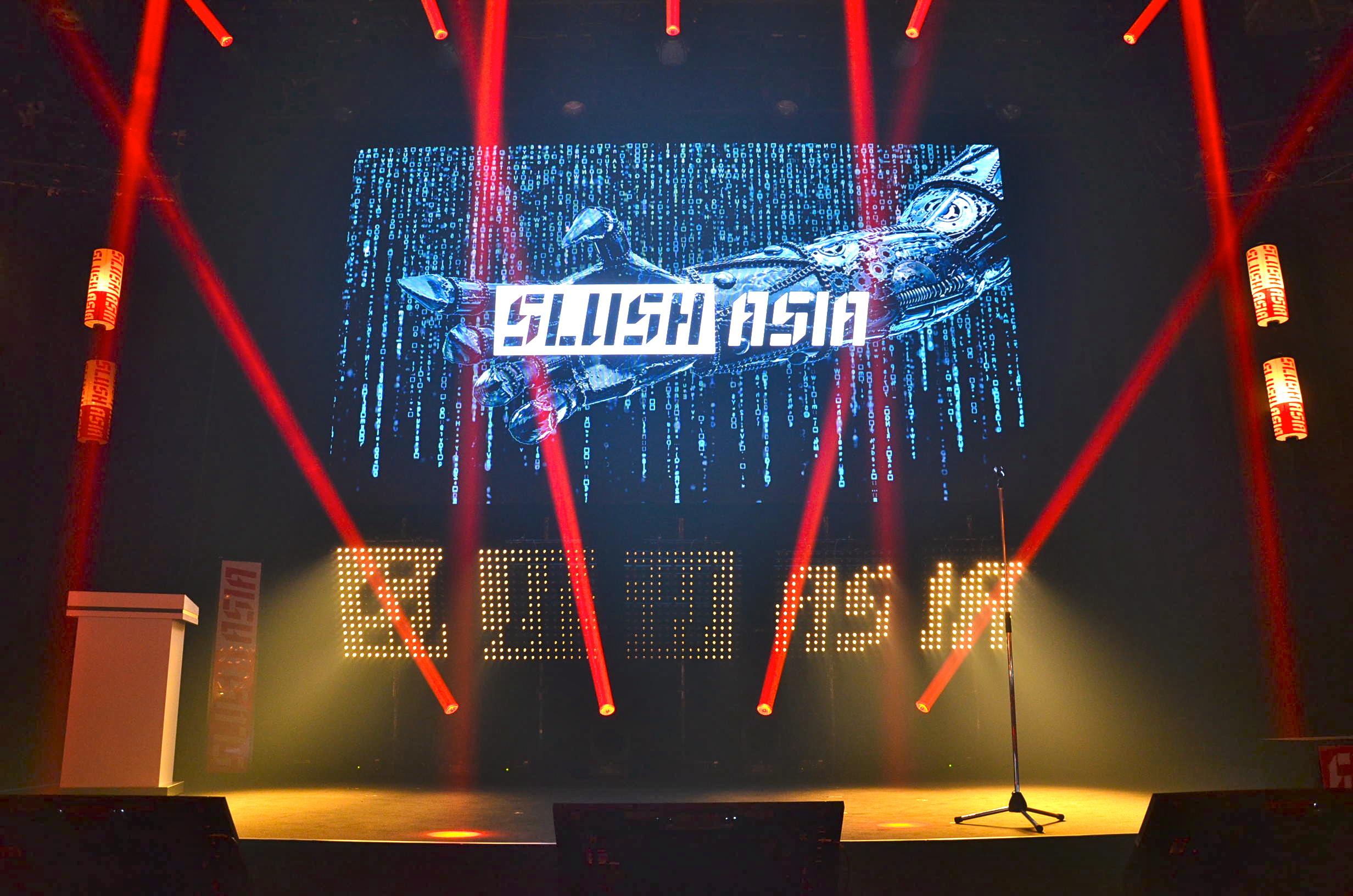 スタートアップの祭典「SLUSH ASIA」を徹底レポート!