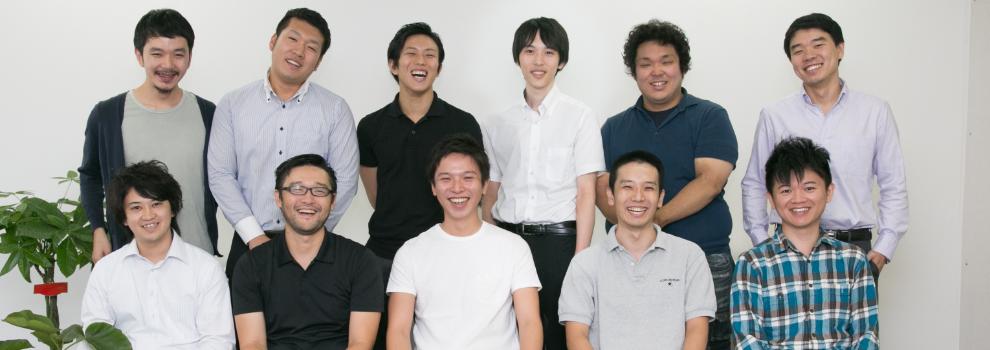 【新宿】長期インターン5選!