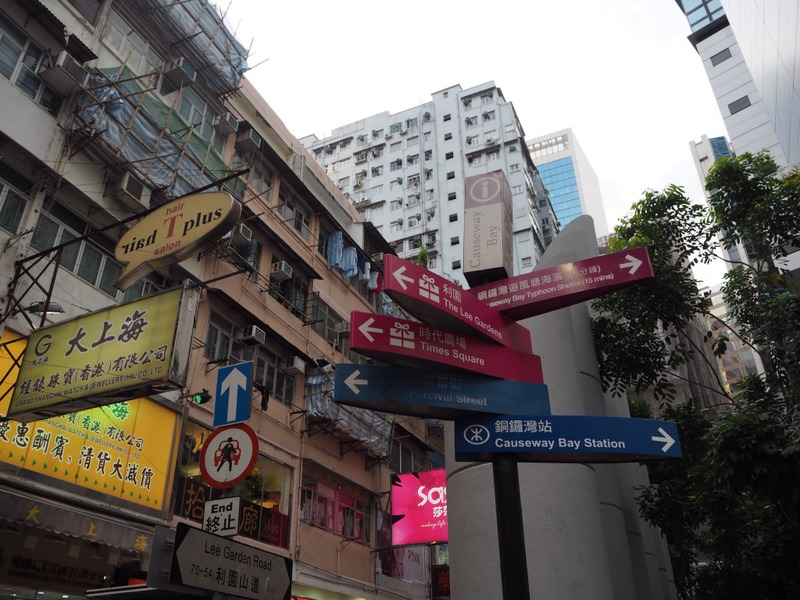 台湾留学、「なぜ?」
