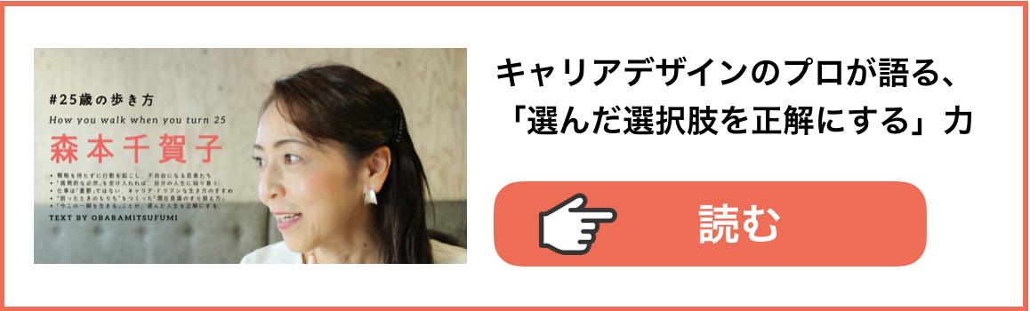 頑張っている学生が「意識高い」と笑われる日本は末期症状である。紀里谷和明監督インタビュー