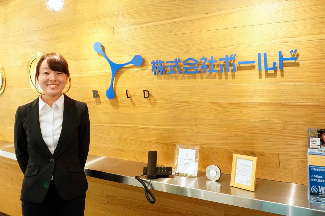 「経験の質は、経験する前に変えられる」--19歳のキャリアエージェント・藤井瑠夏さんインタビュー