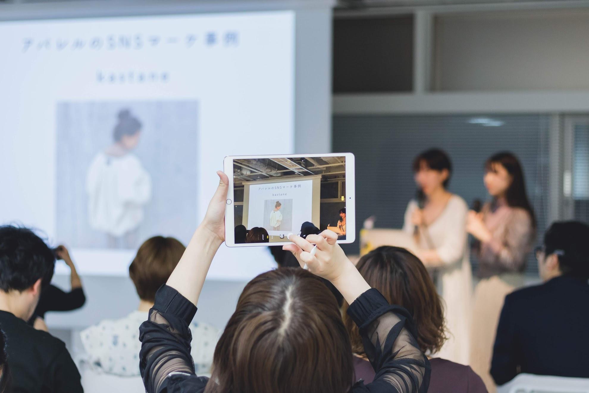 若者世代の消費行動は「neorare」が知っている。女子大生コンサルティング集団による「ワカモノ授業」イベントレポート