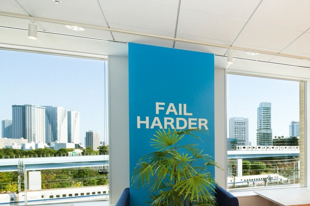 """「失敗しないことこそが、最大の失敗なんだ」—— 成功の影に潜む""""潜在的失敗""""の正体"""