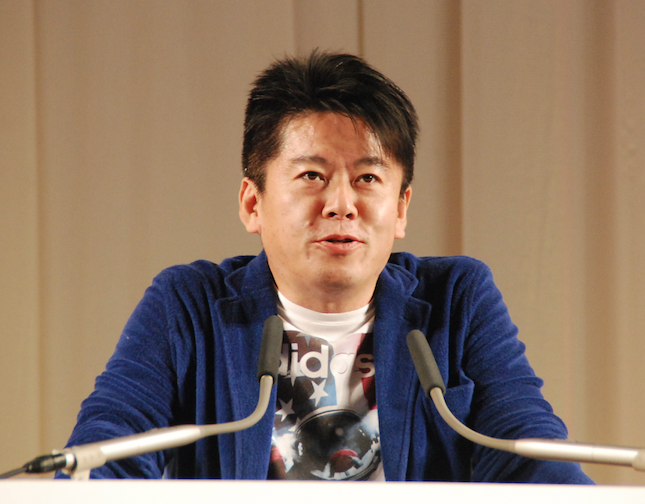日本人起業家の名言集【未来を切り開く若者たちへ】