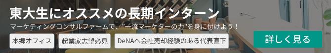 学部別に見る世界の大学ランキング・文系編