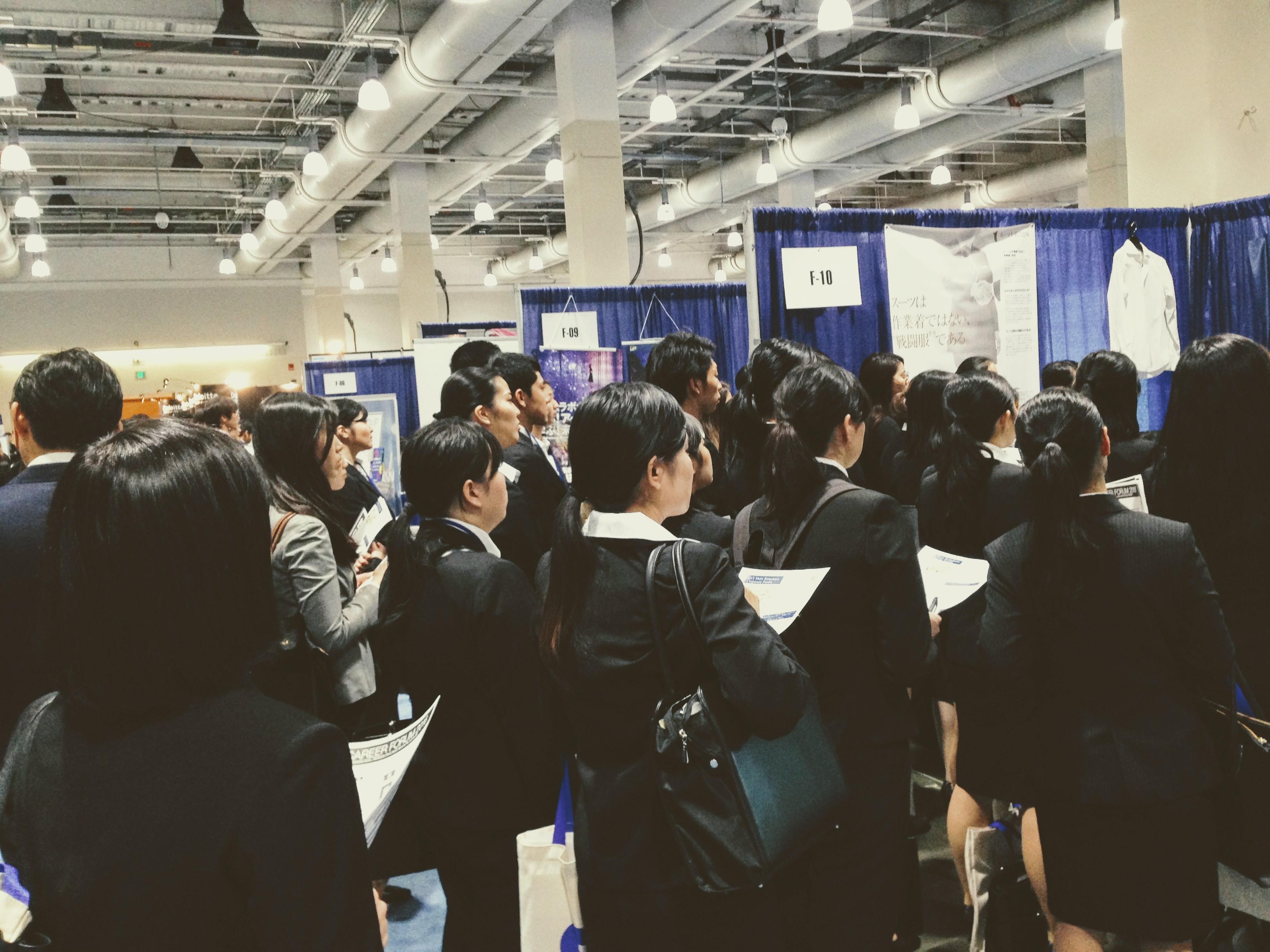 【ボストンキャリアフォーラム】海外大を出てなぜ日本就職?