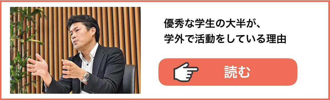 法政大学田中教授