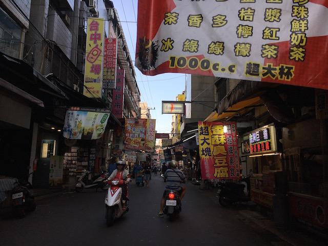 【カルチャーショック特集】台湾でカルチャーショックを受けない理由