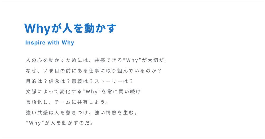 私には、会社のプロとして、ストーリーの登場人物になる覚悟がある——Goodpatch 高野葉子 #私の職業哲学