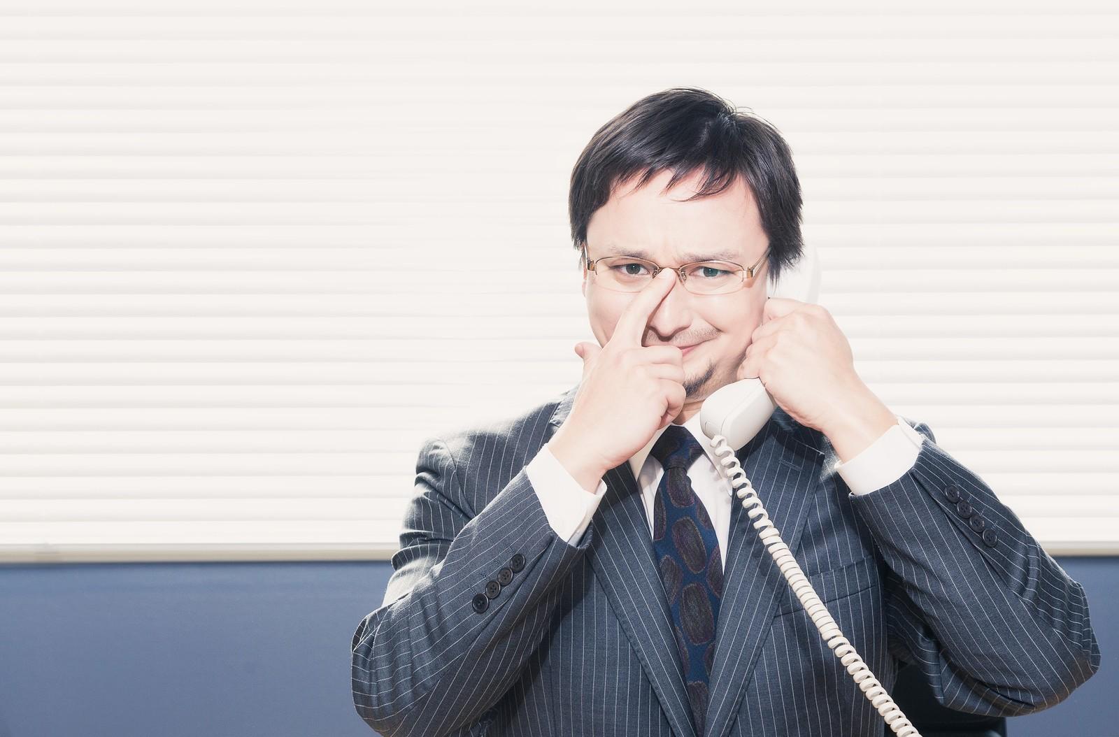 電話対応で使えるビジネス英語ータイトルが思いつきません