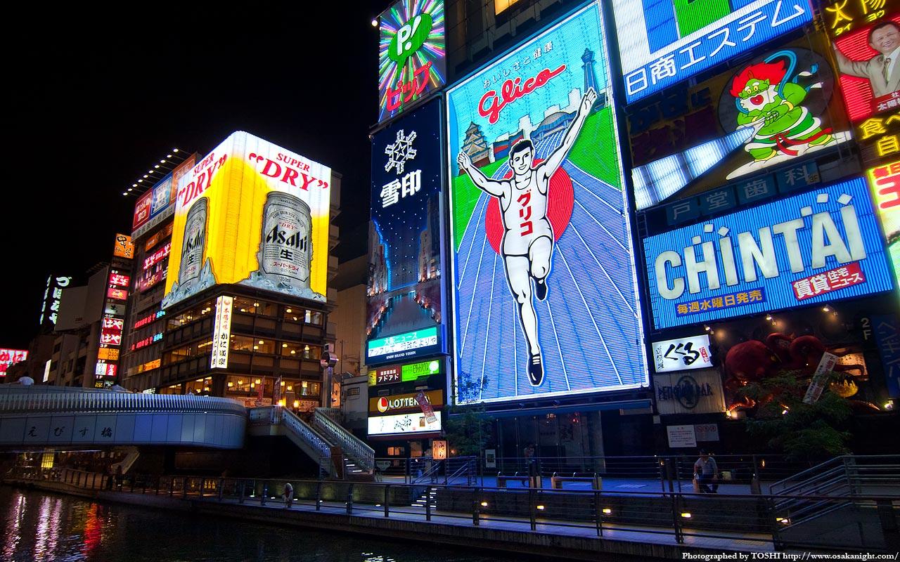 【関西学生必見!】インターンは東京だけじゃない!