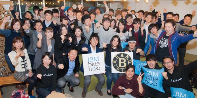 スタートアップと大学生の接点をつくりたい––投資家とIBMが手がけた「BlueHub Campus」に潜入