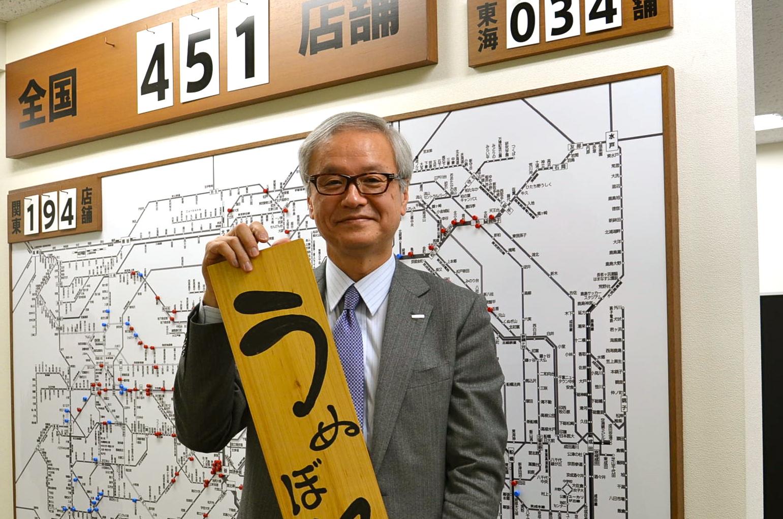 「僕が成功できたのは、お金ではなく夢を追いかけ続けているから」鳥貴族・大倉社長が語る、成功のために必要な4つのヒント