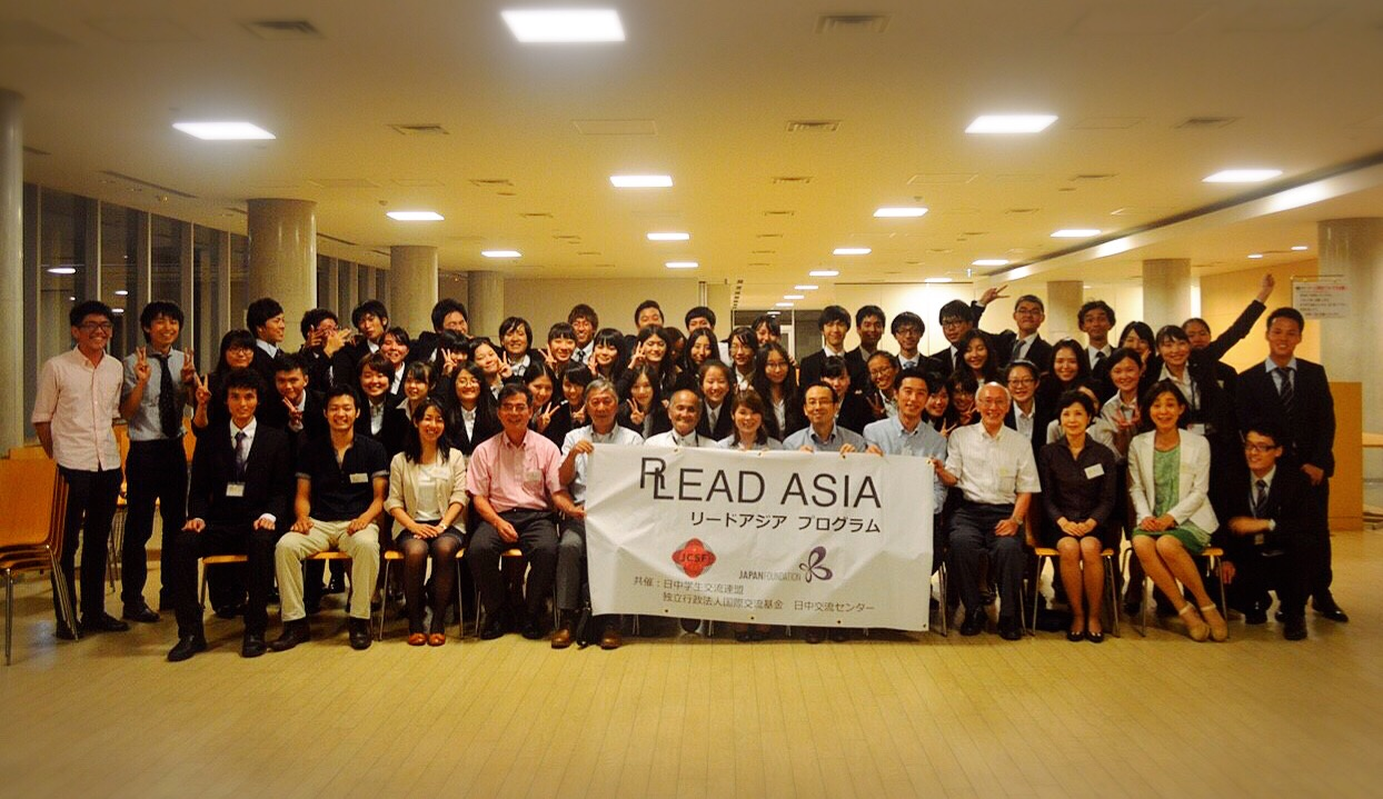 国際交流も企業訪問も気になるあなたに「リードアジア」のすすめ
