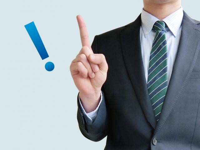 【ベンチャーインターン徹底分析】その正体とメリットを研究する。おすすめ企業も掲載。