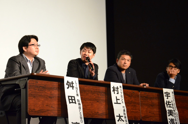 大検、学生結婚、そして起業––レールから外れた生き方を、早稲田出身のベンチャー経営者が語り合う