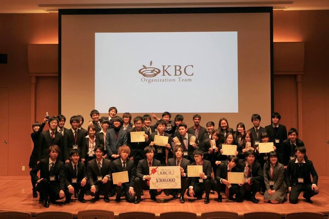 【イベント】従来のビジコンとは一線を画す。生のビジネスを体感できる「KBC Summit」が開催。