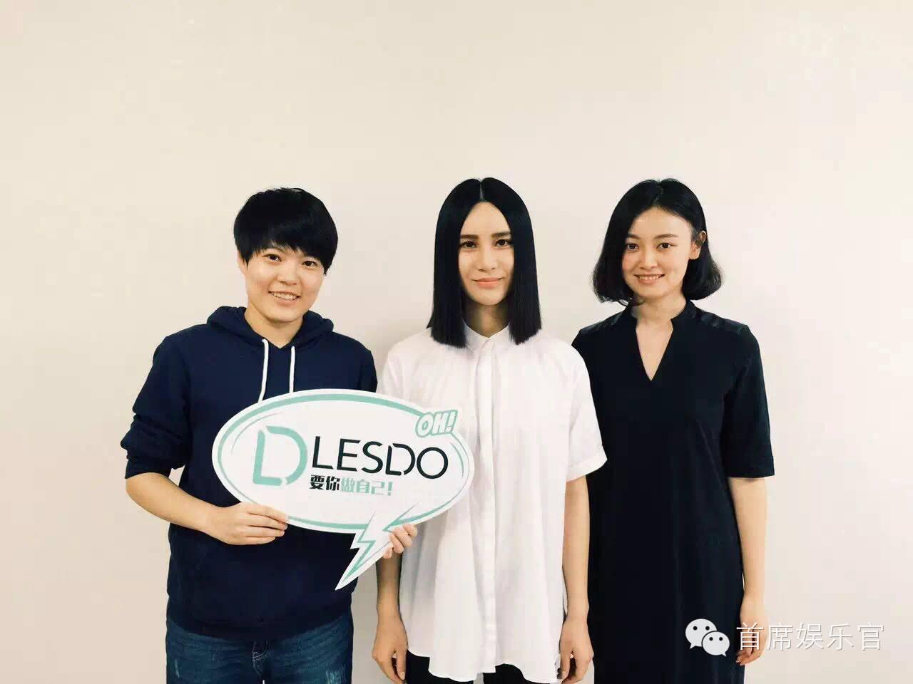 レズビアンのためのアプリ「Lesdo」が目指す世界とは