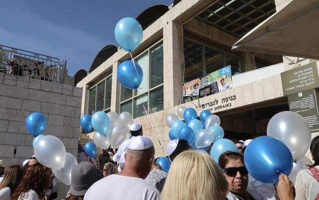 色眼鏡を外そう!イスラエルの人口74.8%を占めるユダヤ人とユダヤ教に迫る