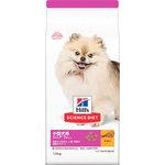 サイエンス・ダイエット シニア 小型犬用 高齢犬用 1.5kg