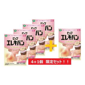 [ネット限定]ピップエレキバン for mama 12粒×4個+1個