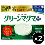 [ネット限定] グリーンマグマプラス 3g×30スティック×2個セット