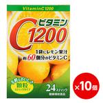 [ネット限定]※ビタミンC1200 10個セット 24包×10個