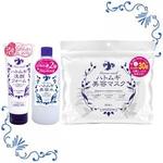 [ネット限定]ハトムギシリーズ3点セット 洗顔+美容水+美容マスク 200g+510mL+30枚
