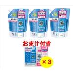 [ネット限定]ヤシノミ洗剤 洗たく用 詰替 900mL×3個パック(おまけ付)