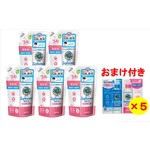 [ネット限定]ヤシノミ洗剤 柔軟剤 詰替 540mL×5個パック(おまけ付)