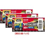 マクセル ボルテージ アルカリ乾電池 単4形 30本セット (8本+2本)×3